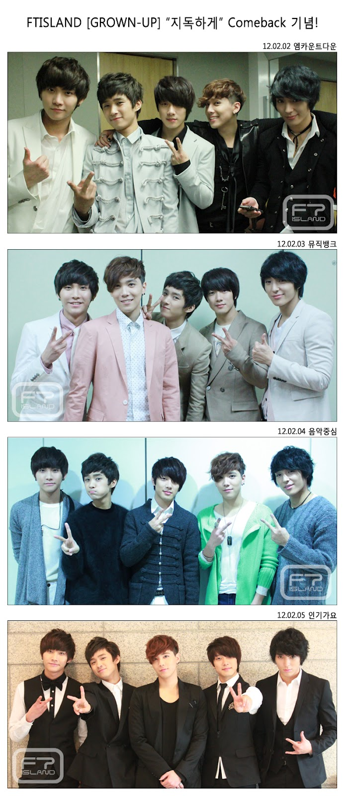 FT Island Five Treasures Boys In Absolute Island Indonesia